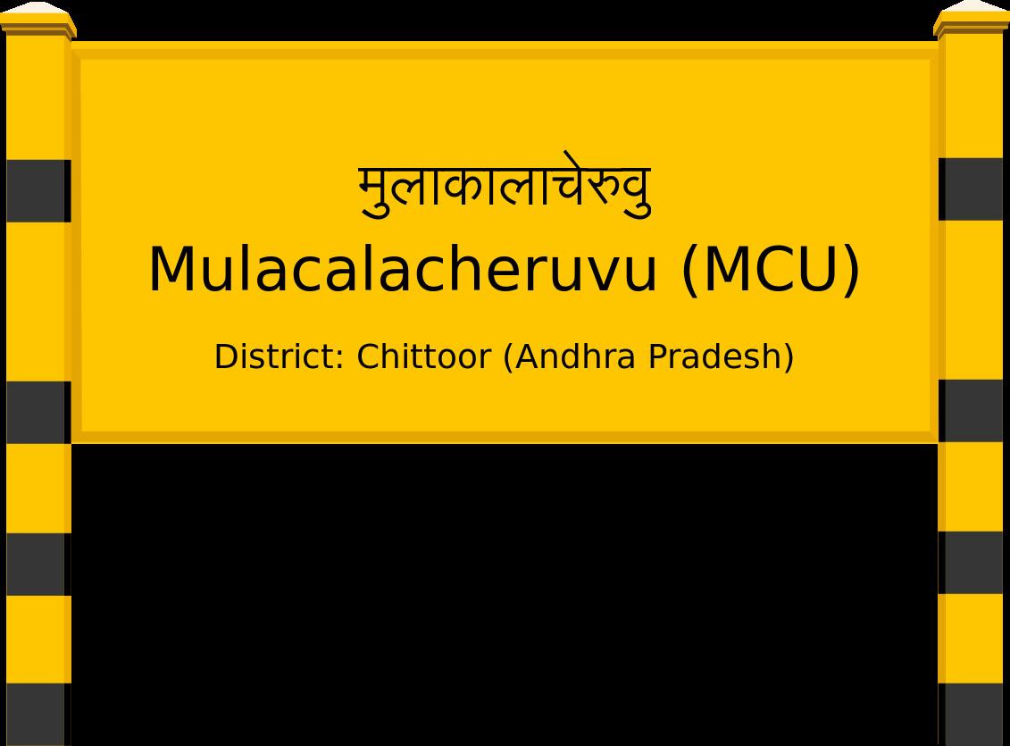 Mulacalacheruvu (MCU) Railway Station