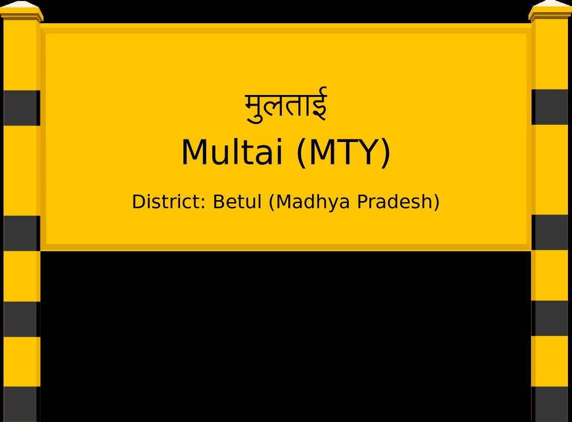 Multai (MTY) Railway Station