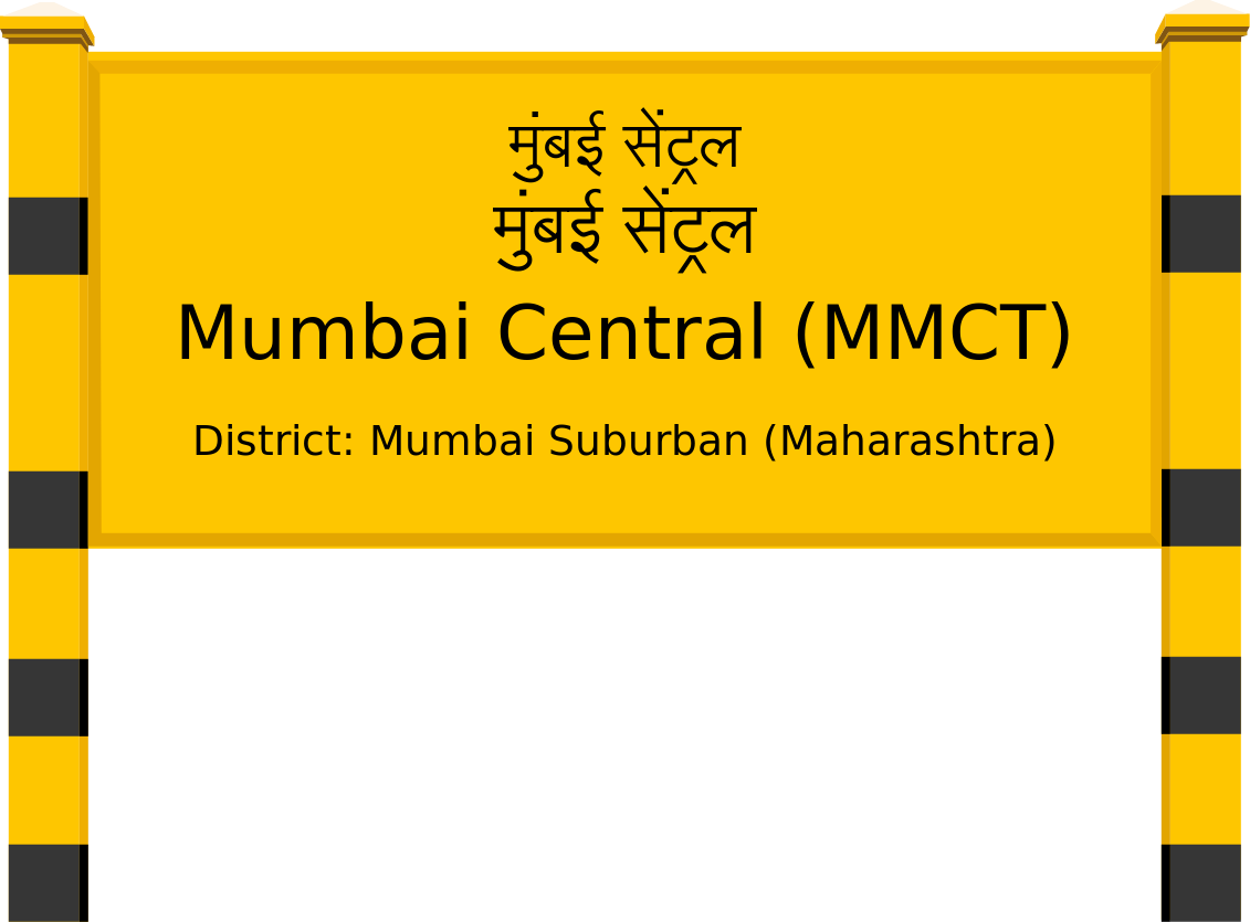 Mumbai Central (MMCT) Railway Station