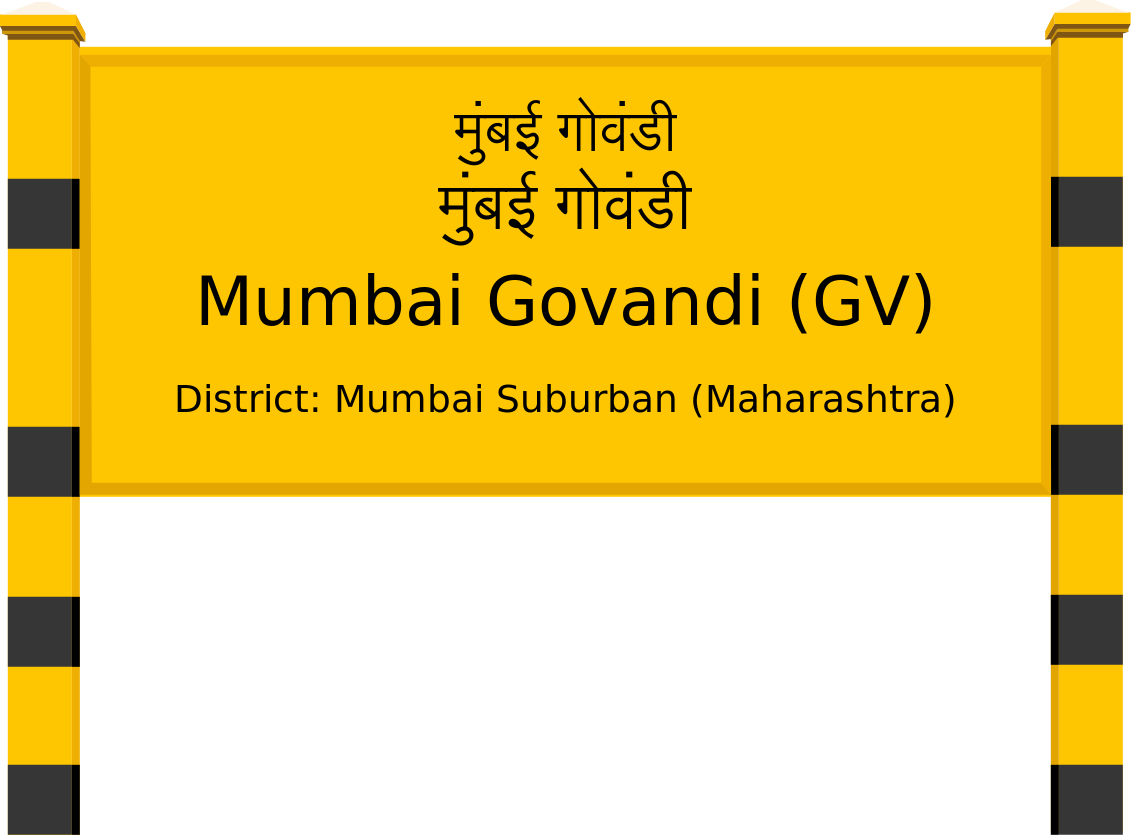 Mumbai Govandi (GV) Railway Station
