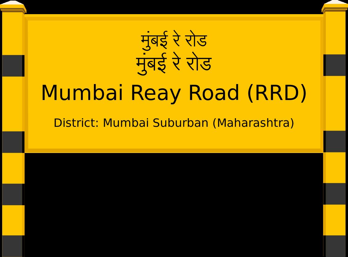 Mumbai Reay Road (RRD) Railway Station