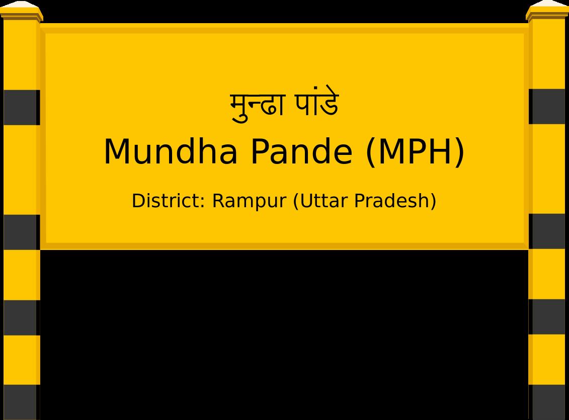 Mundha Pande (MPH) Railway Station