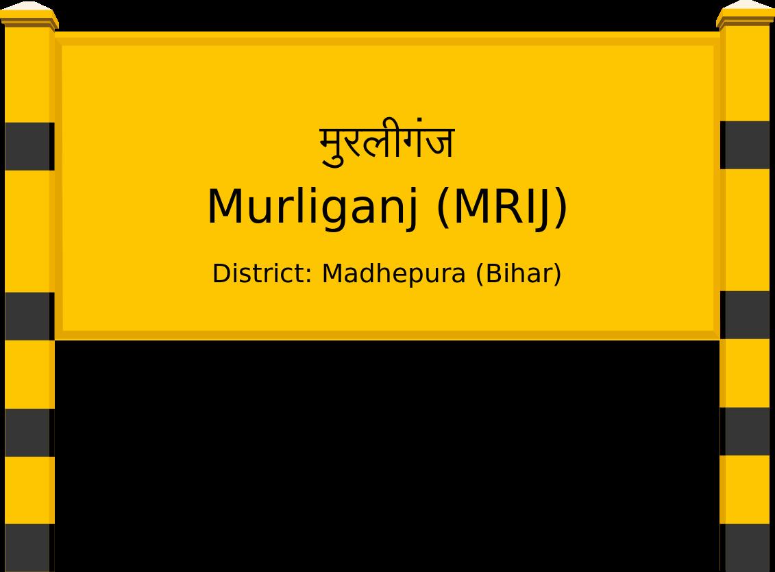 Murliganj (MRIJ) Railway Station