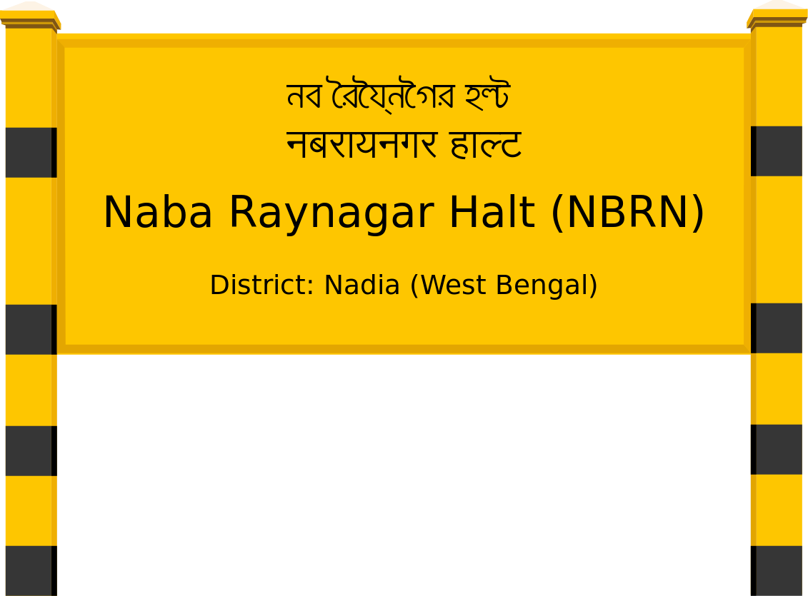 Naba Raynagar Halt (NBRN) Railway Station
