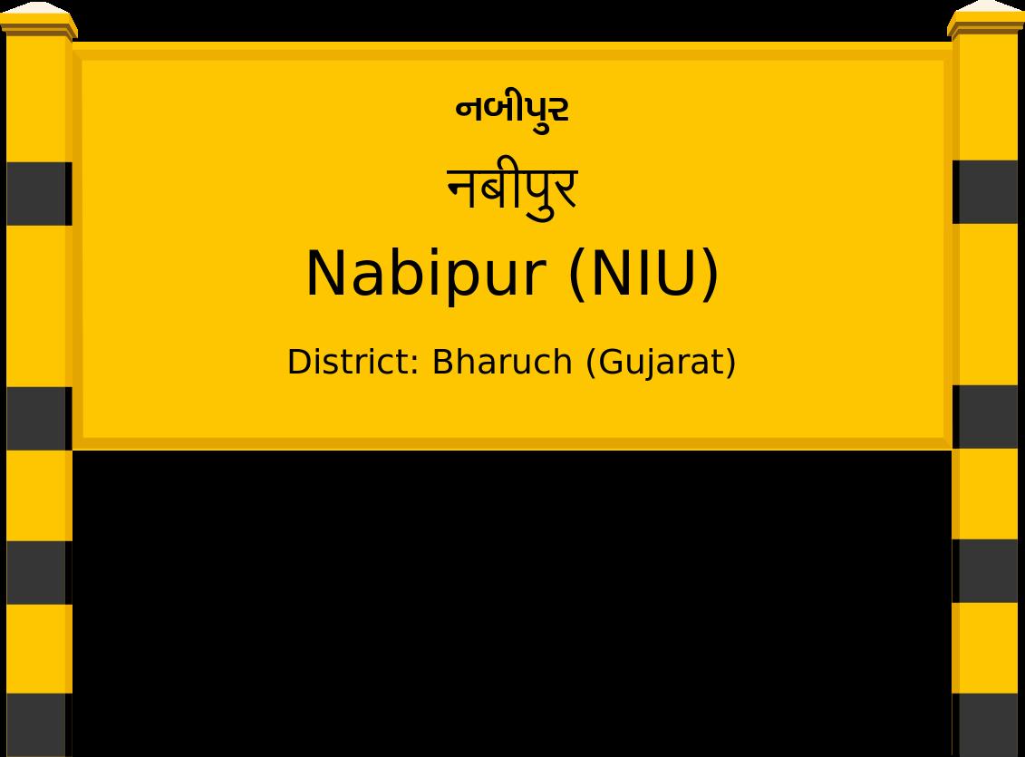 Nabipur (NIU) Railway Station