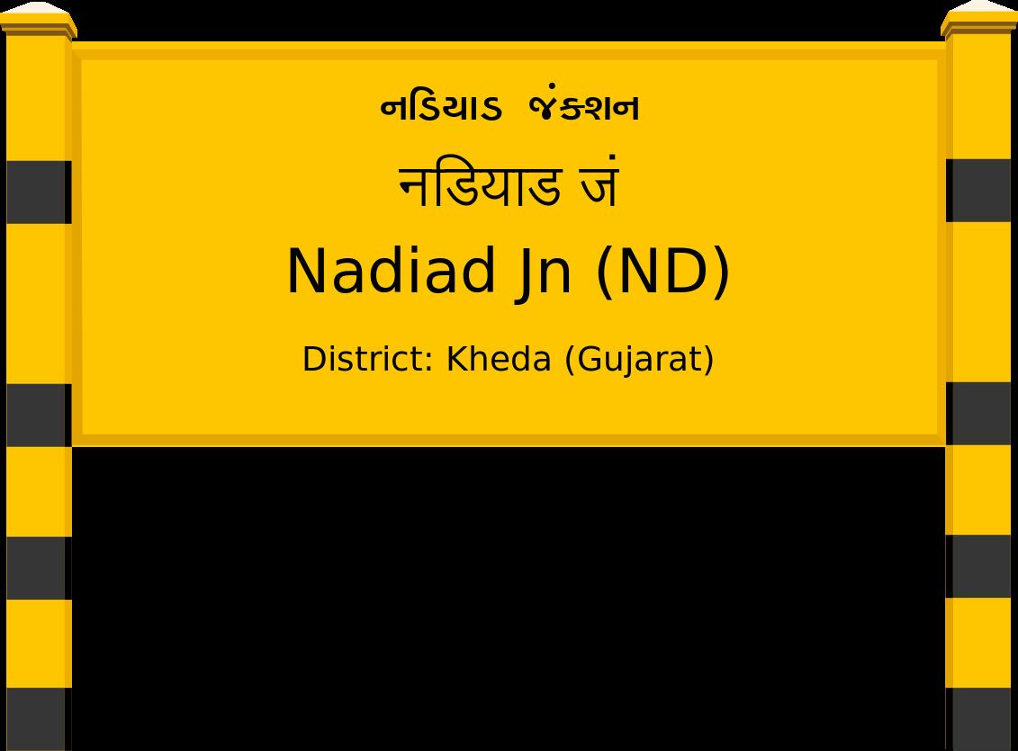 Nadiad Jn (ND) Railway Station