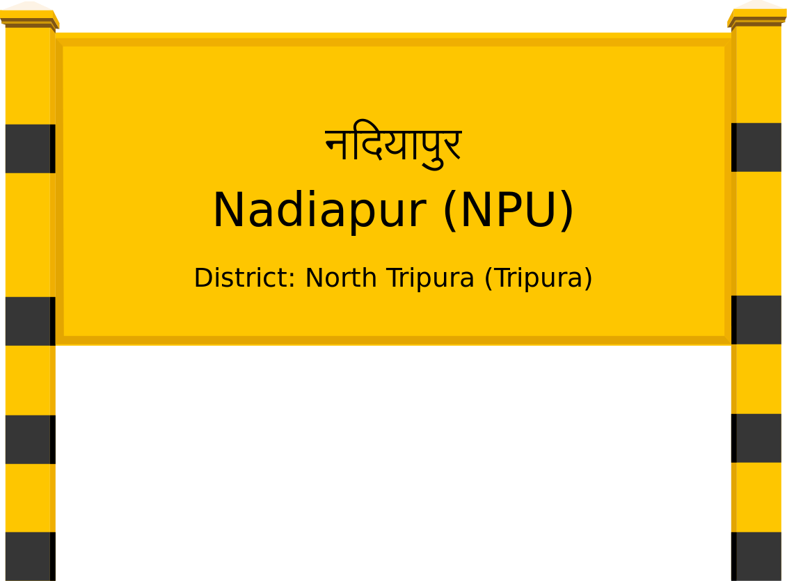 Nadiapur (NPU) Railway Station