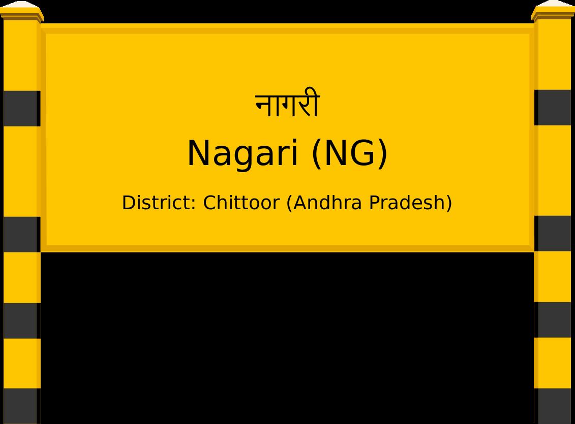 Nagari (NG) Railway Station