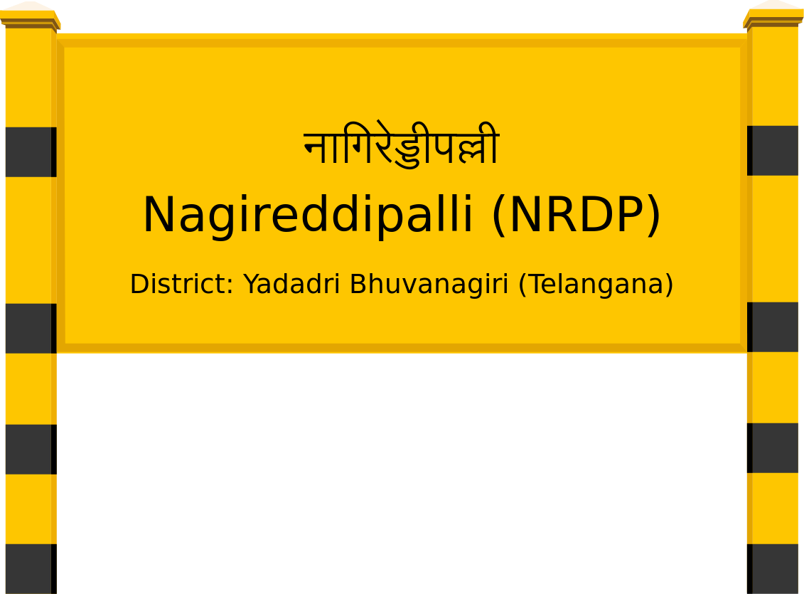 Nagireddipalli (NRDP) Railway Station