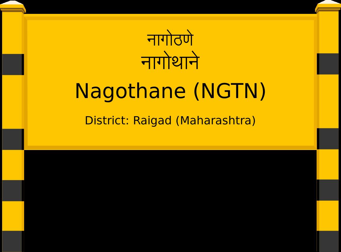 Nagothane (NGTN) Railway Station