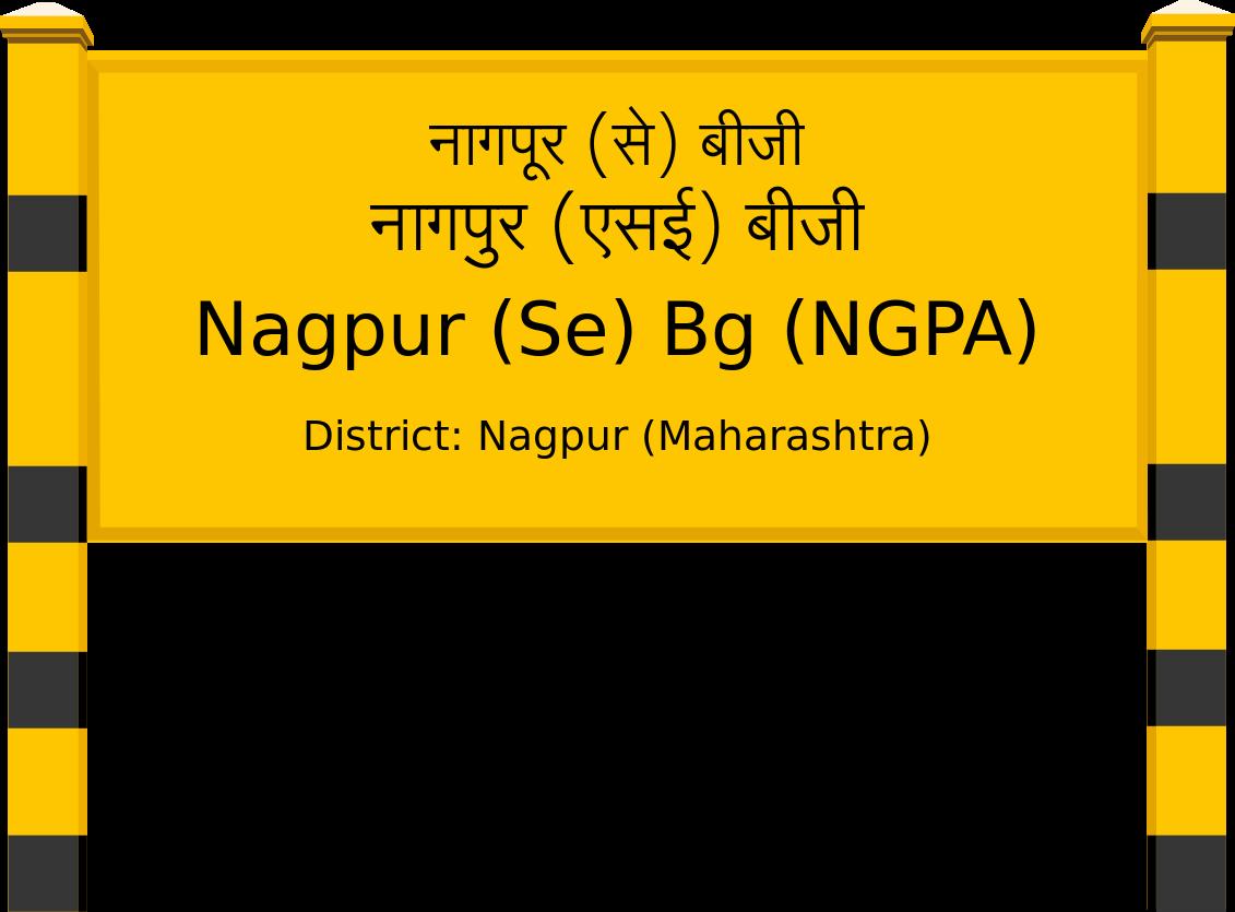 Nagpur (Se) Bg (NGPA) Railway Station
