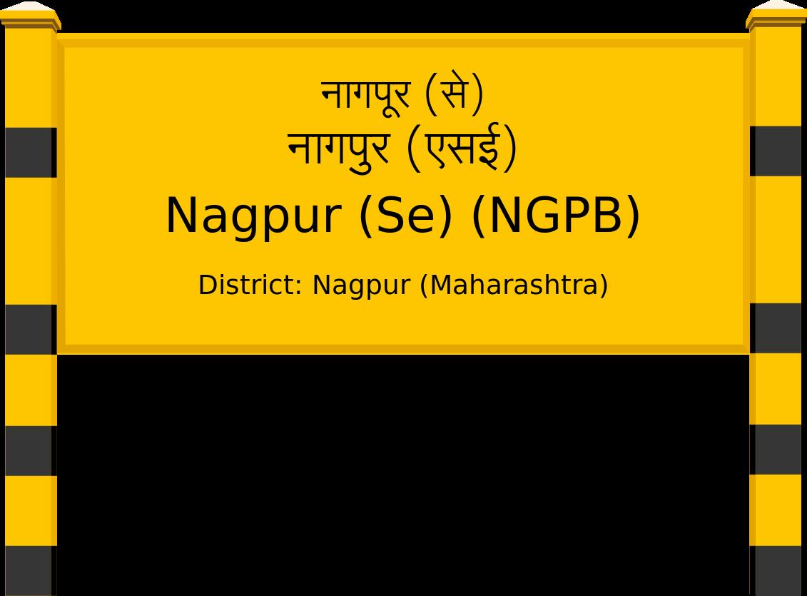 Nagpur (Se) (NGPB) Railway Station