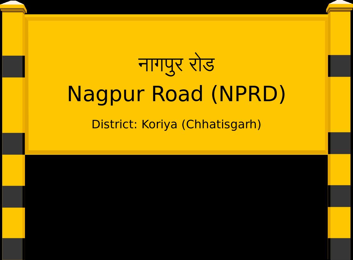 Nagpur Road (NPRD) Railway Station