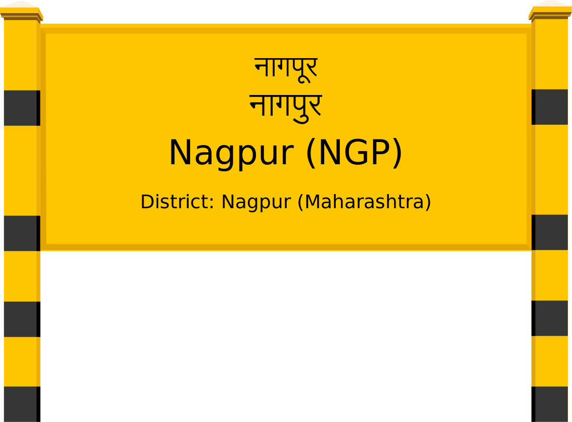 Nagpur (NGP) Railway Station