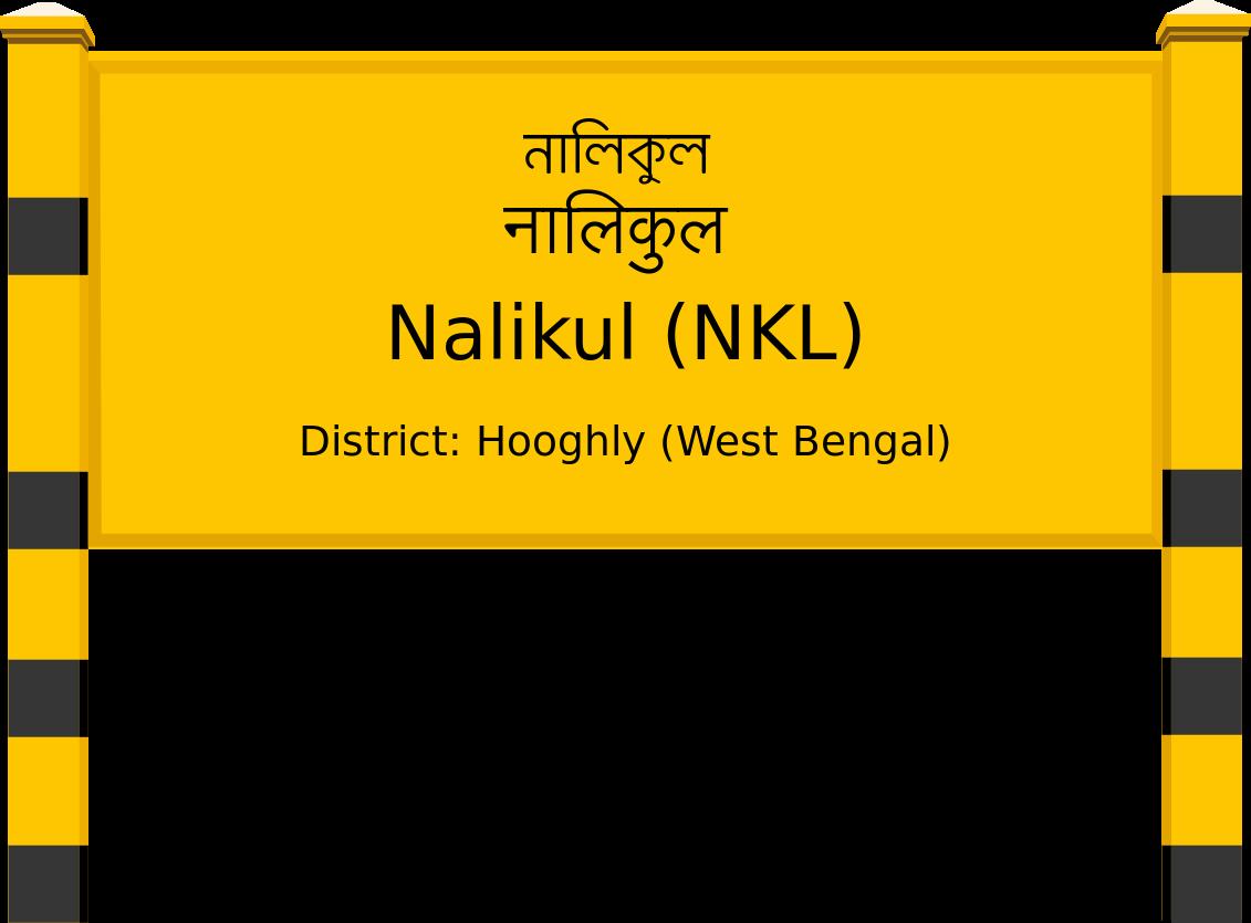 Nalikul (NKL) Railway Station