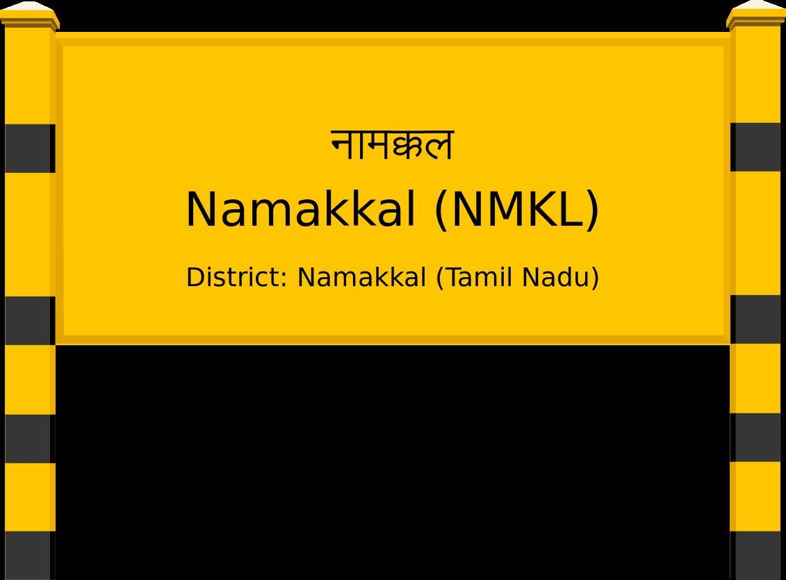 Namakkal (NMKL) Railway Station