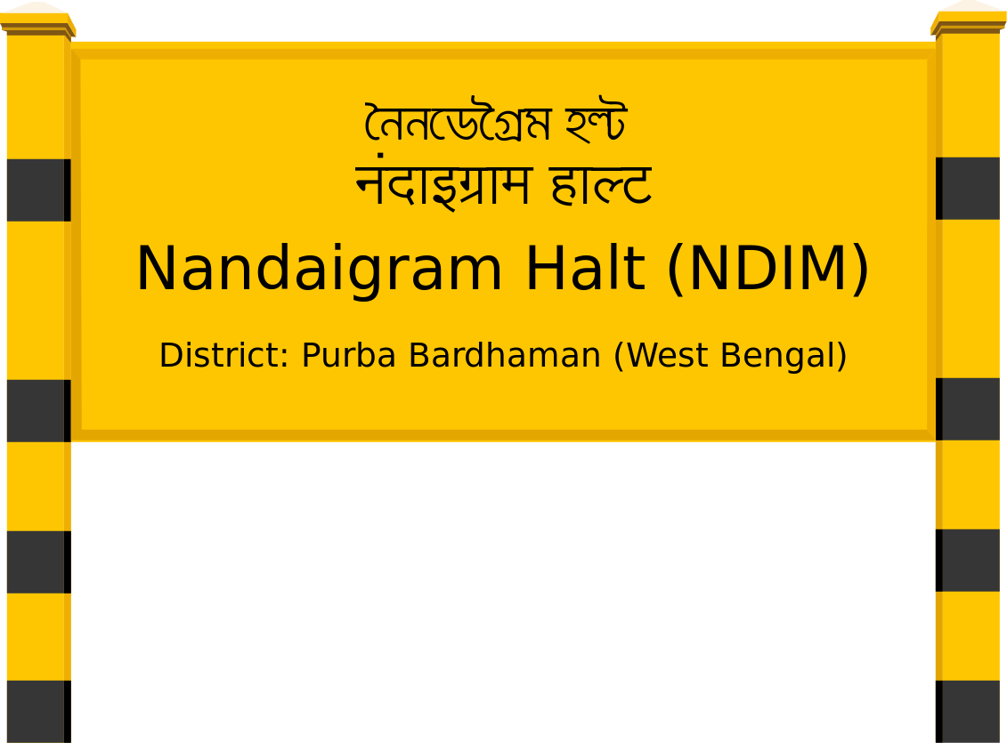 Nandaigram Halt (NDIM) Railway Station