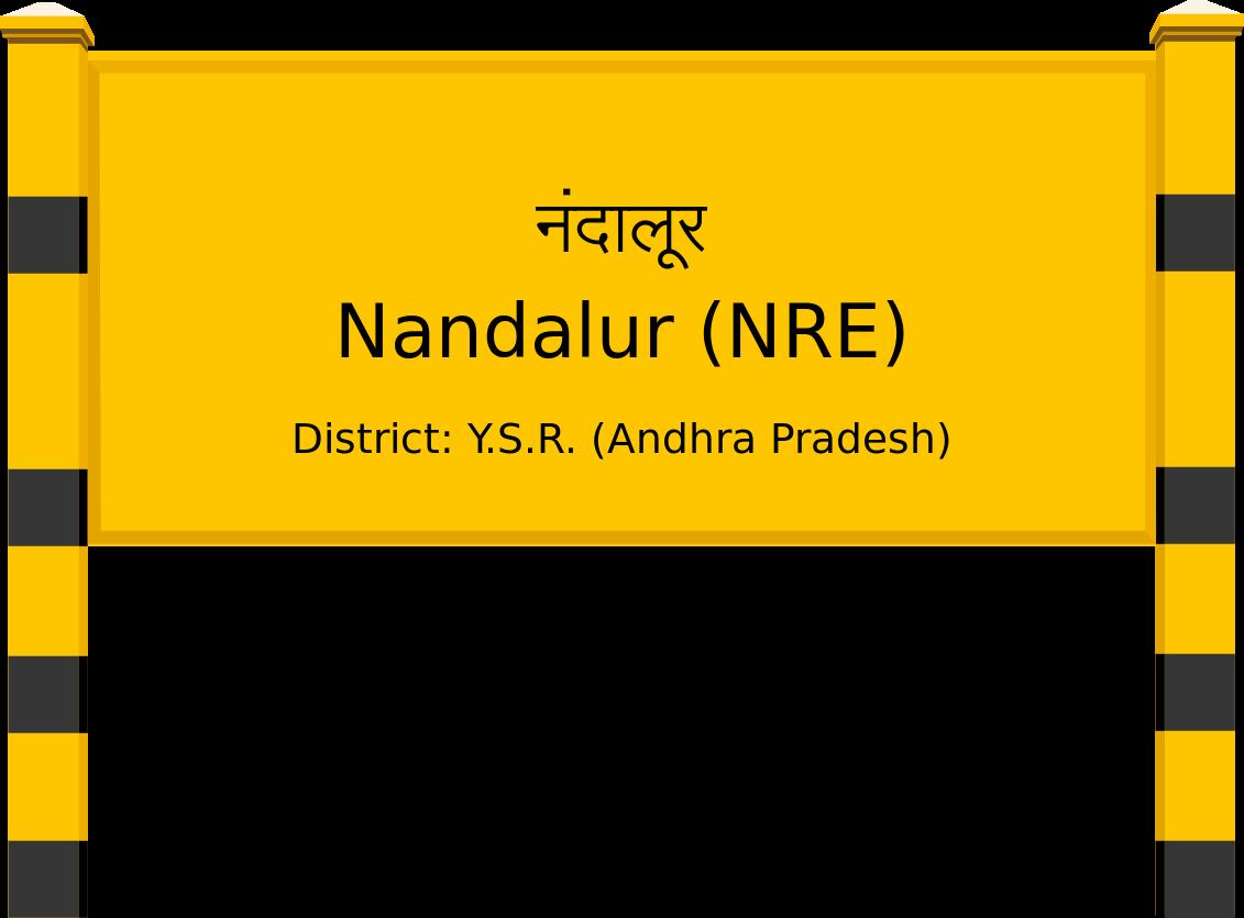 Nandalur (NRE) Railway Station