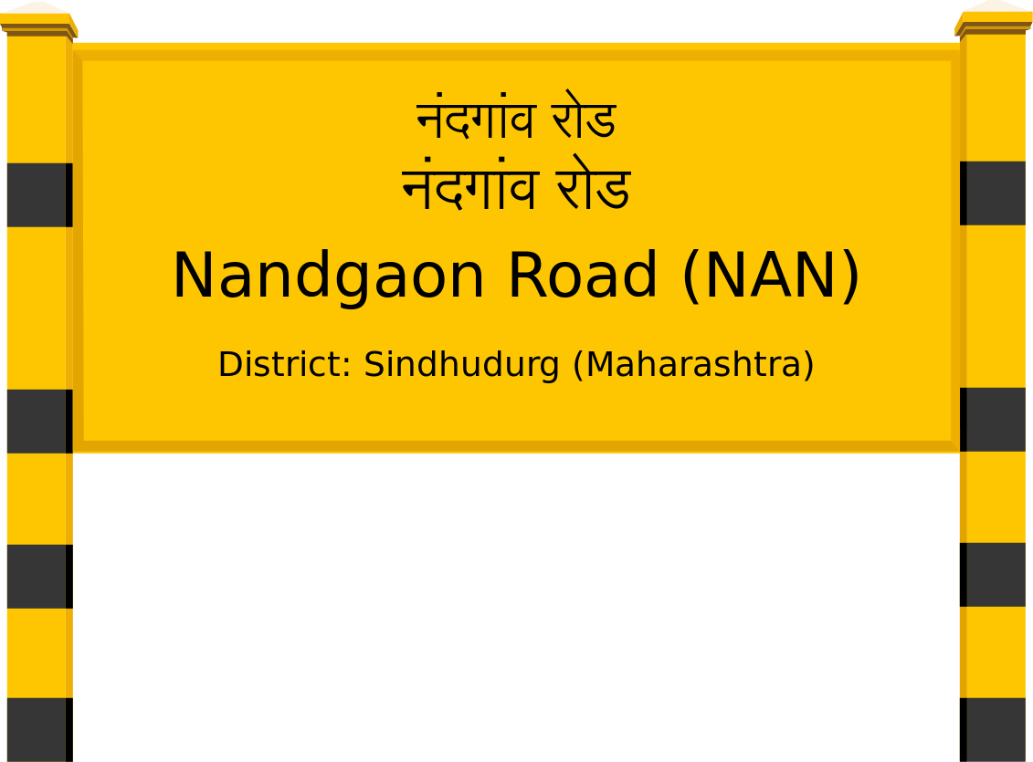 Nandgaon Road (NAN) Railway Station