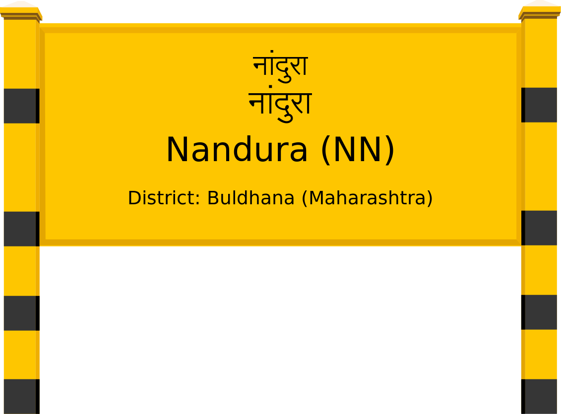 Nandura (NN) Railway Station
