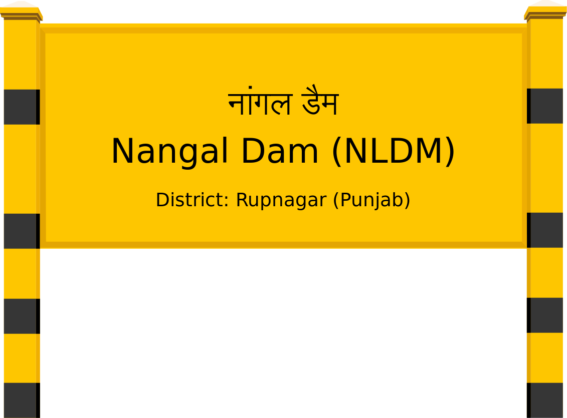 Nangal Dam (NLDM) Railway Station