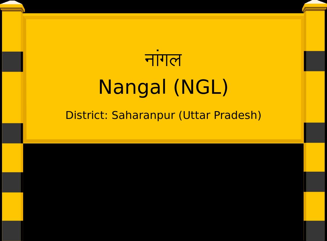 Nangal (NGL) Railway Station