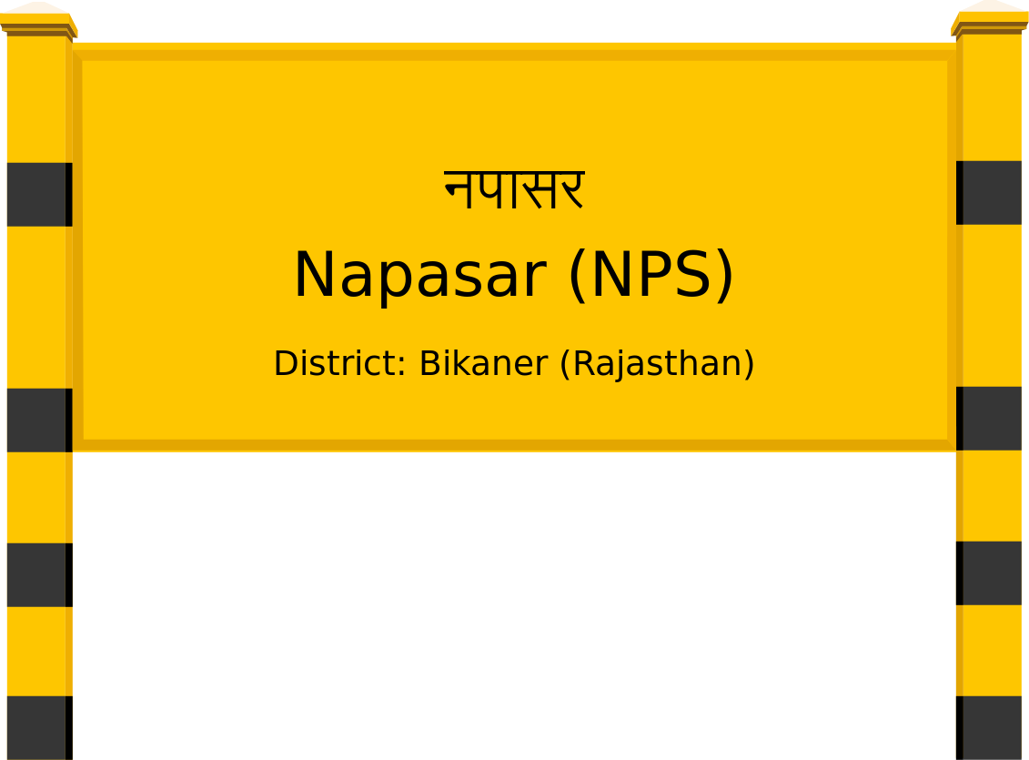 Napasar (NPS) Railway Station