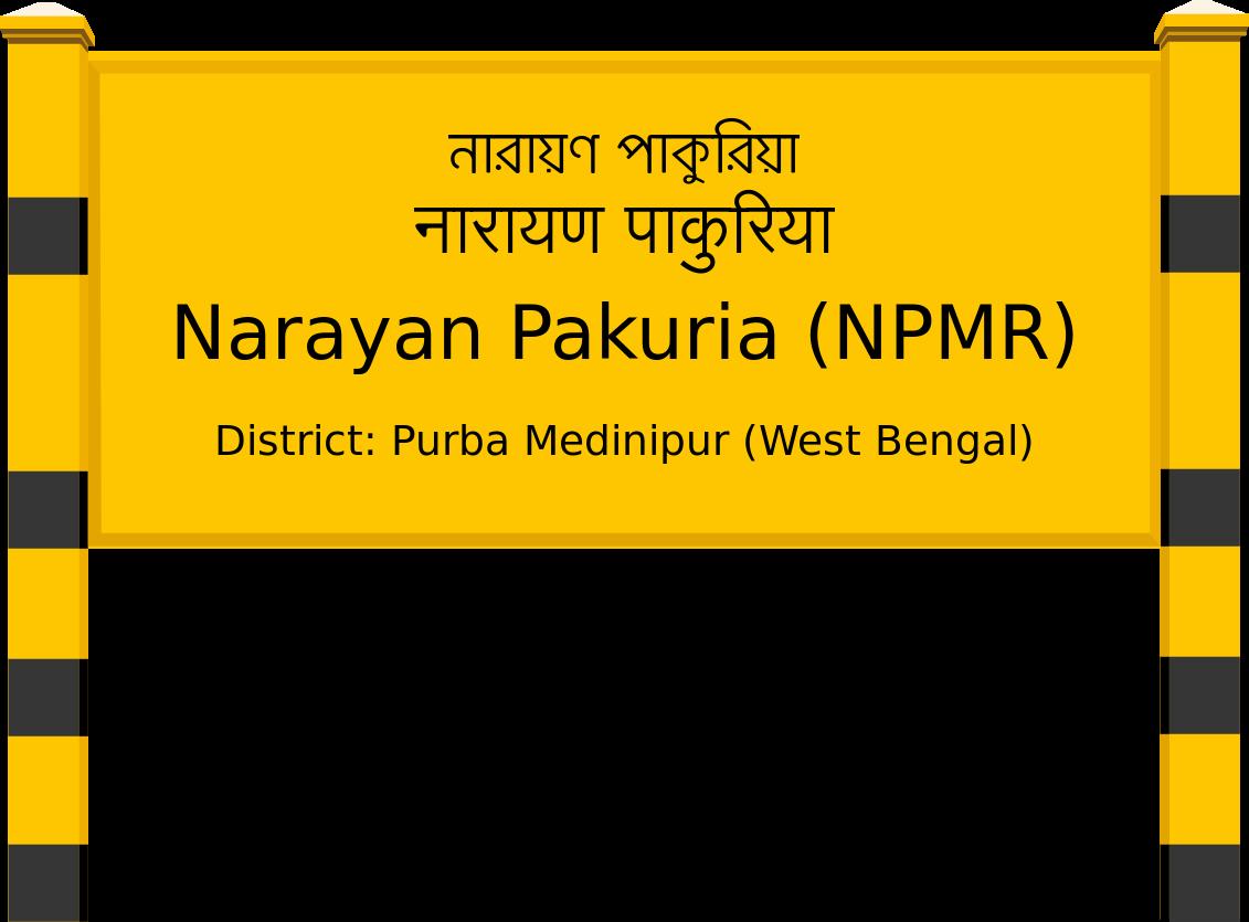 Narayan Pakuria (NPMR) Railway Station