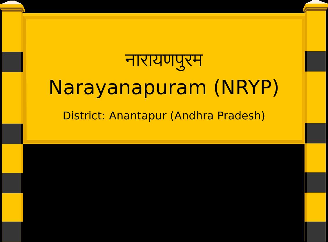 Narayanapuram (NRYP) Railway Station