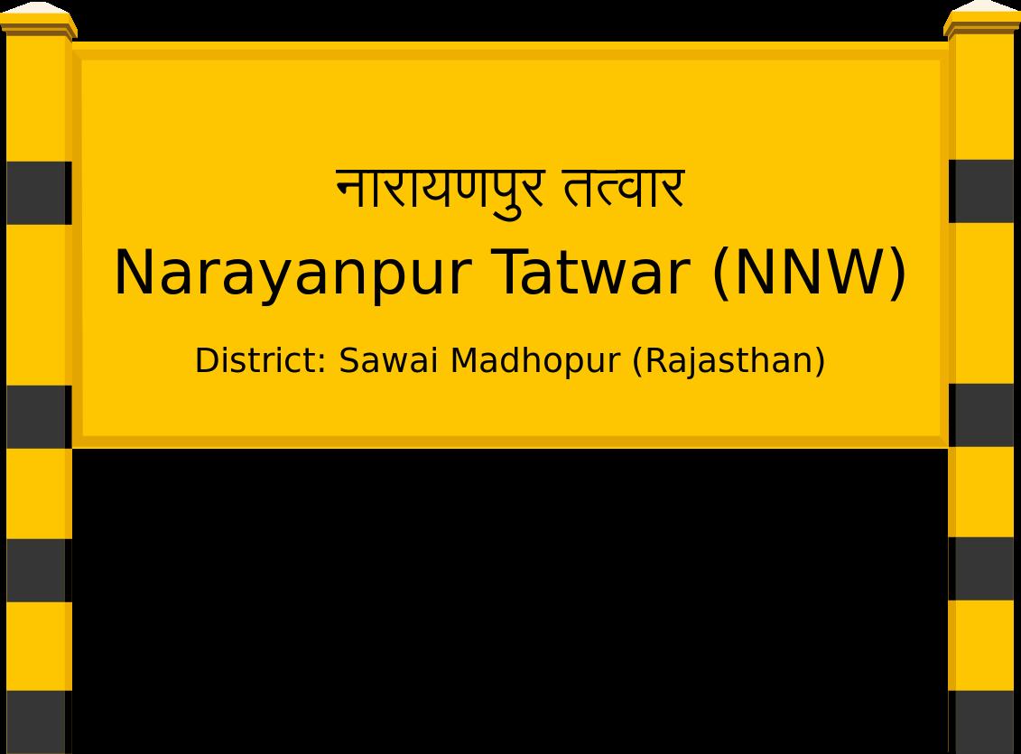 Narayanpur Tatwar (NNW) Railway Station