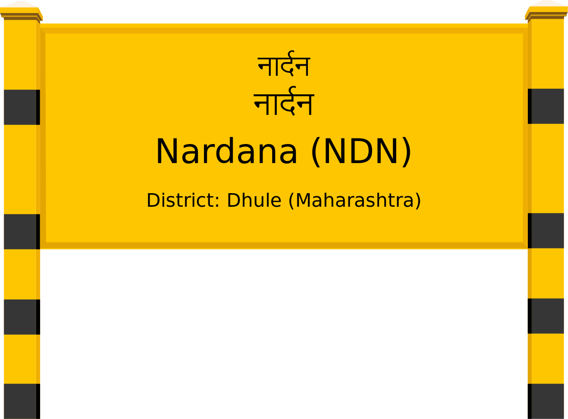 Nardana (NDN) Railway Station