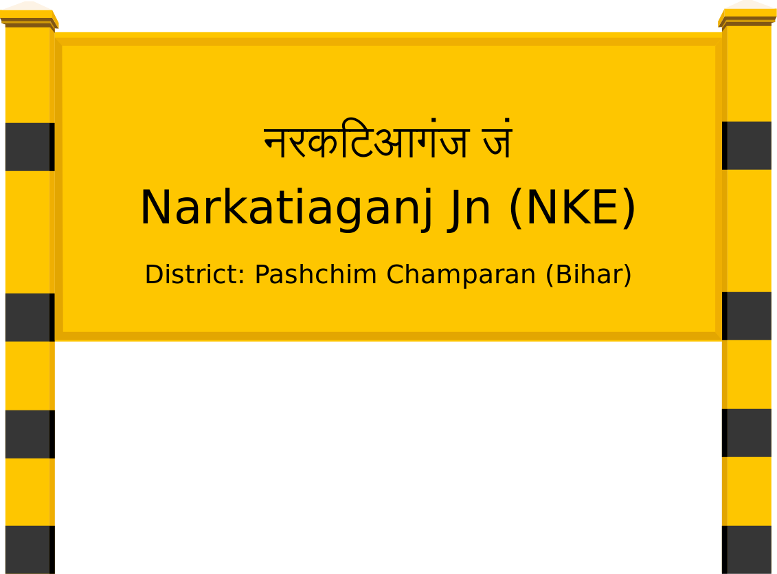Narkatiaganj Jn (NKE) Railway Station