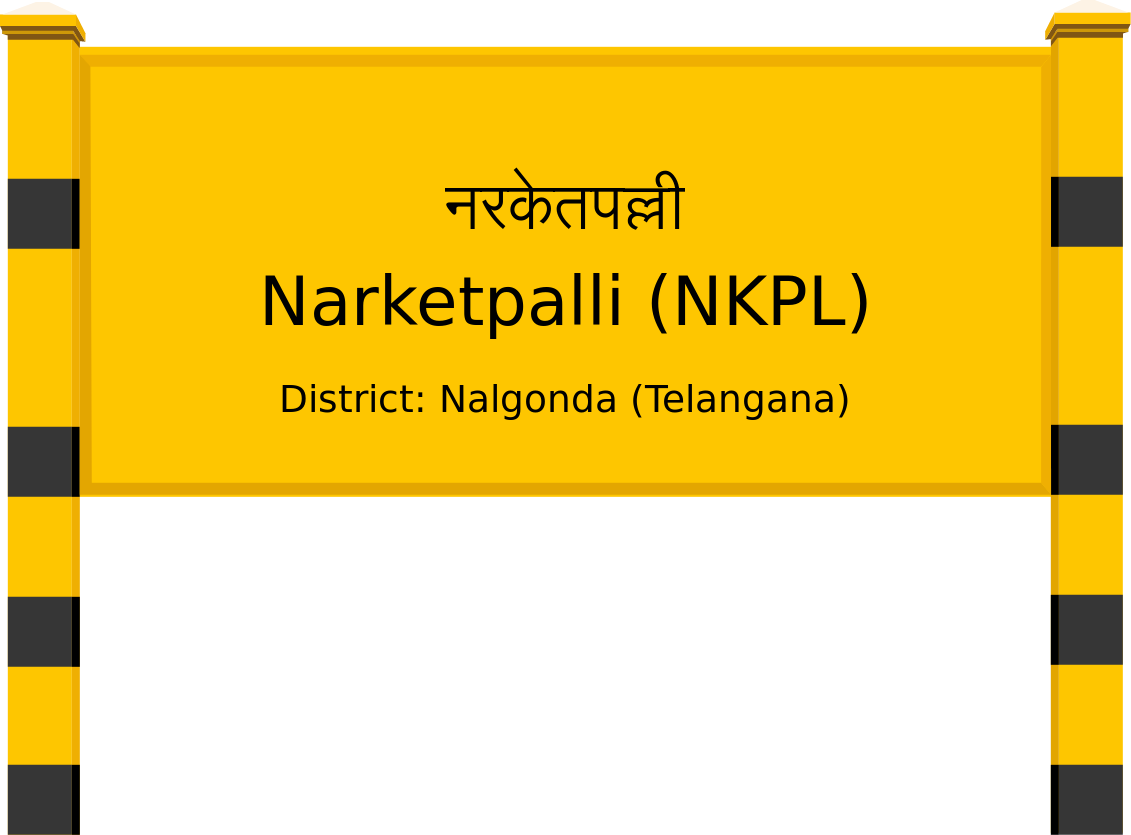 Narketpalli (NKPL) Railway Station