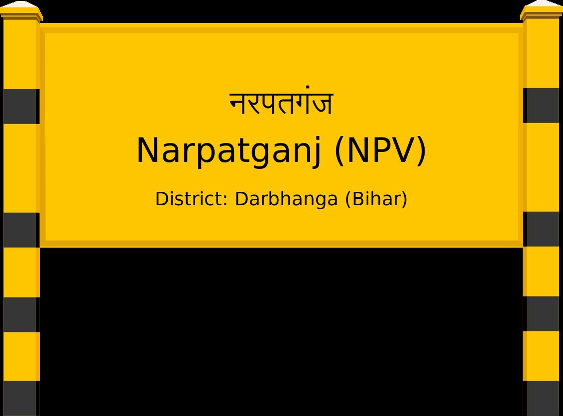 Narpatganj (NPV) Railway Station