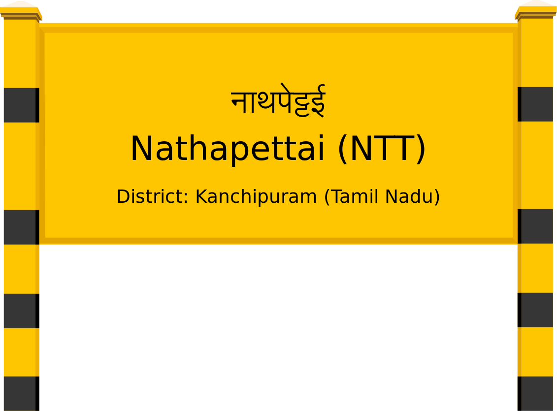 Nathapettai (NTT) Railway Station