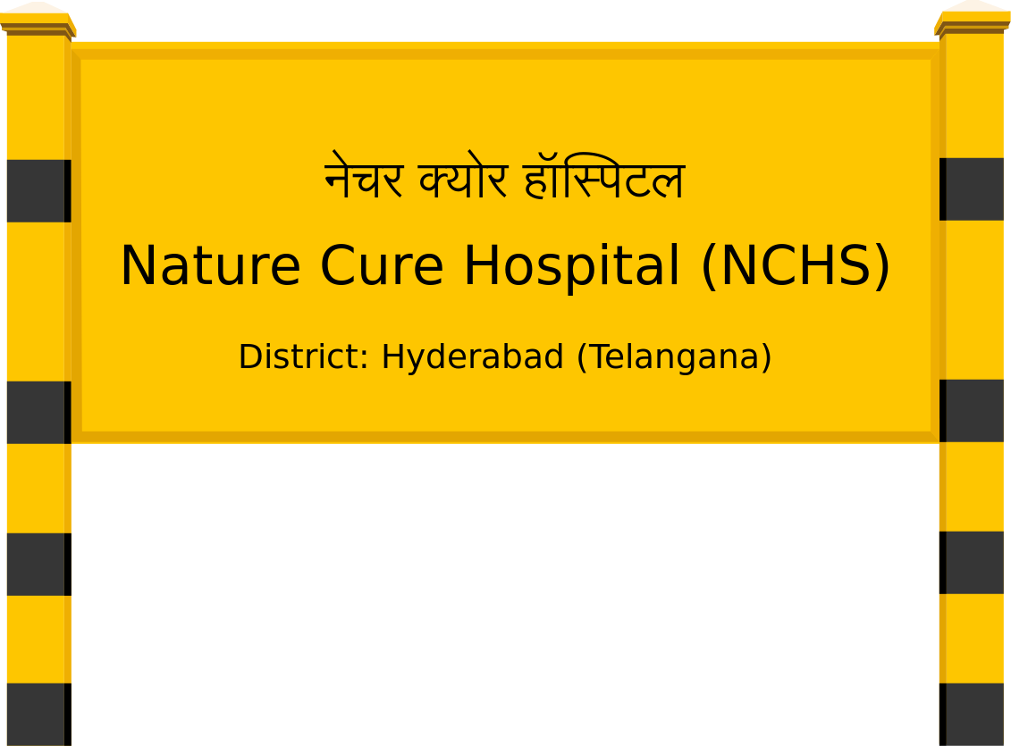 Nature Cure Hospital (NCHS) Railway Station