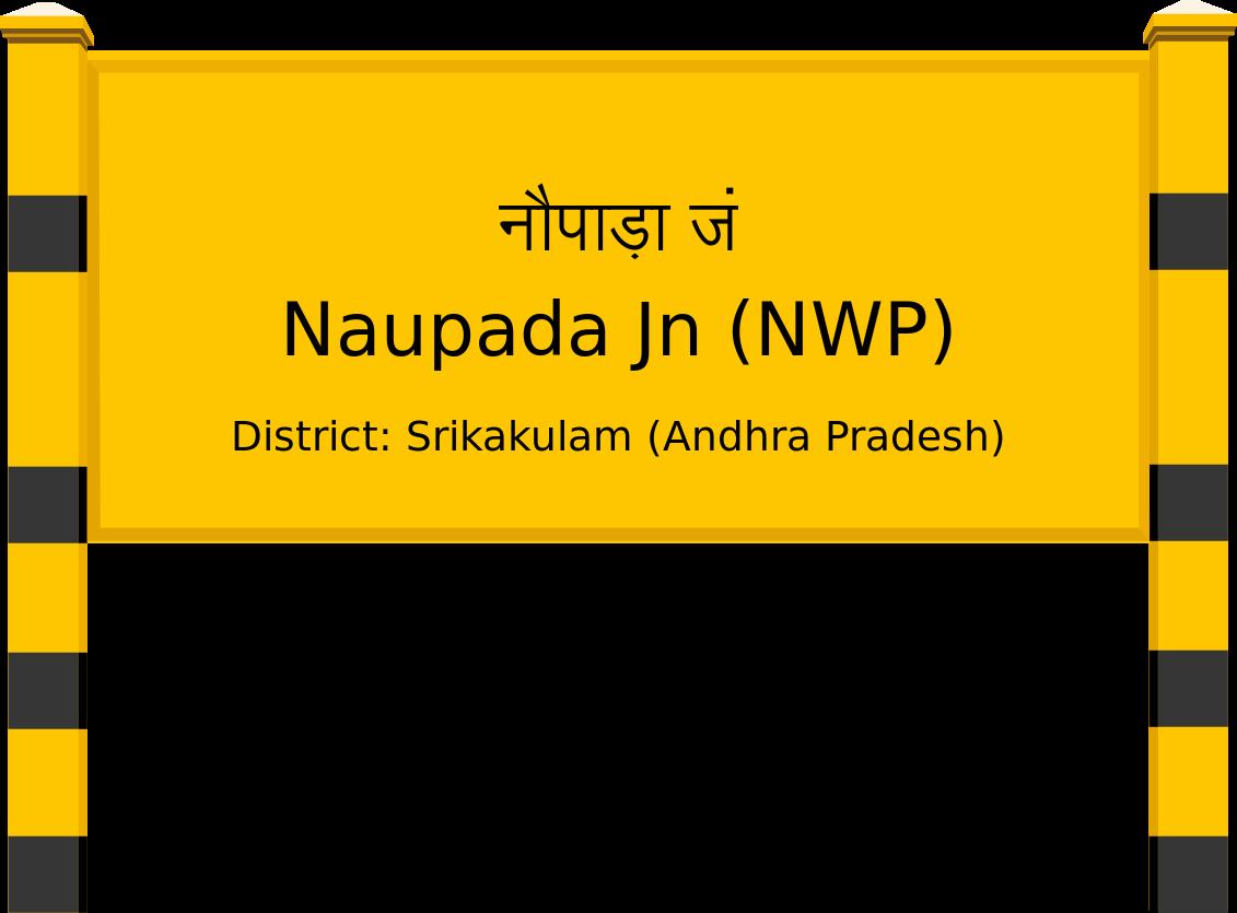 Naupada Jn (NWP) Railway Station