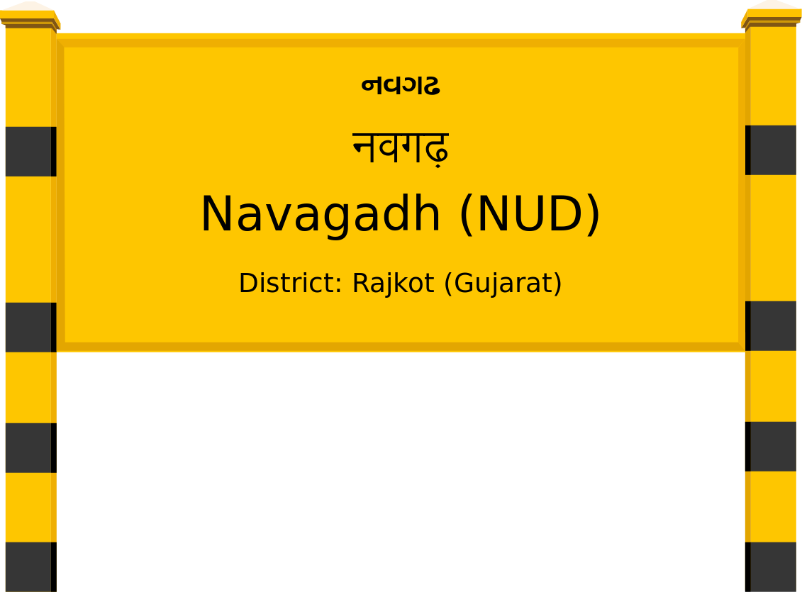 Navagadh (NUD) Railway Station