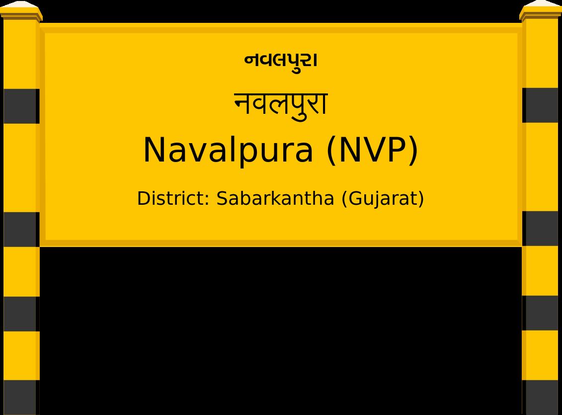Navalpura (NVP) Railway Station