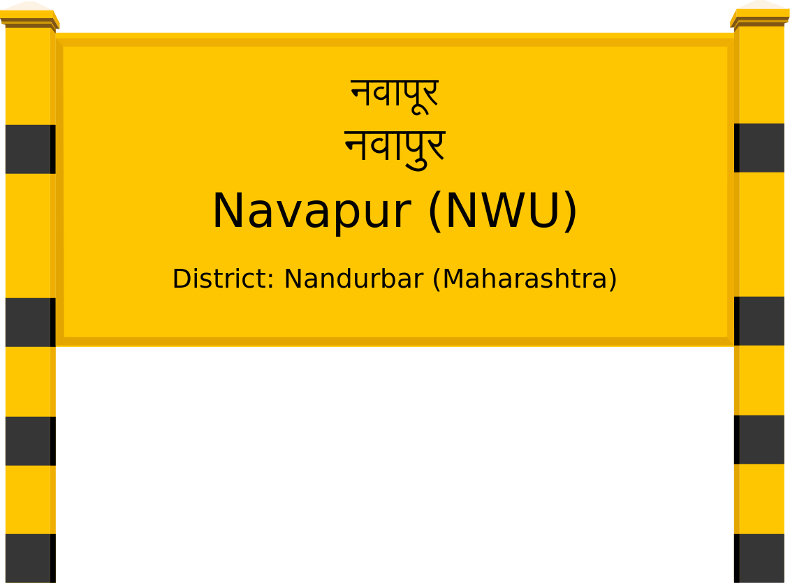 Navapur (NWU) Railway Station