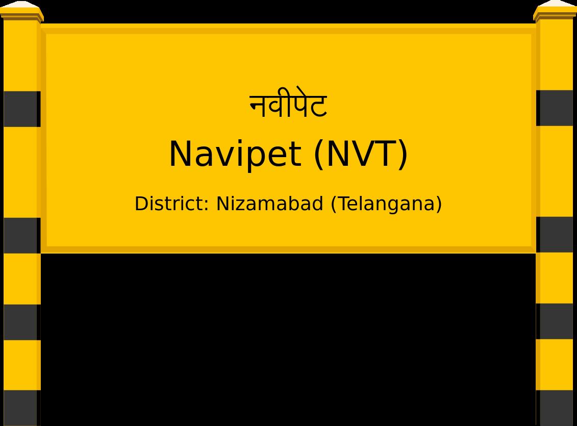 Navipet (NVT) Railway Station