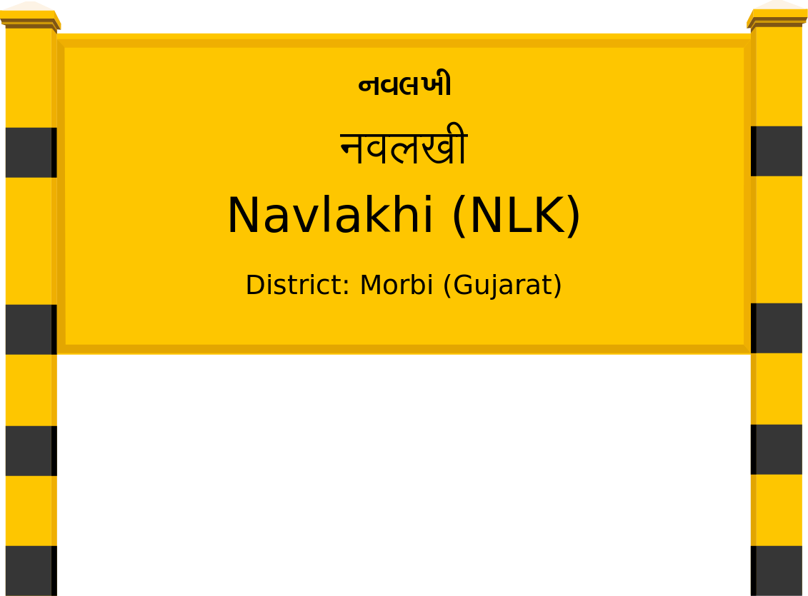 Navlakhi (NLK) Railway Station