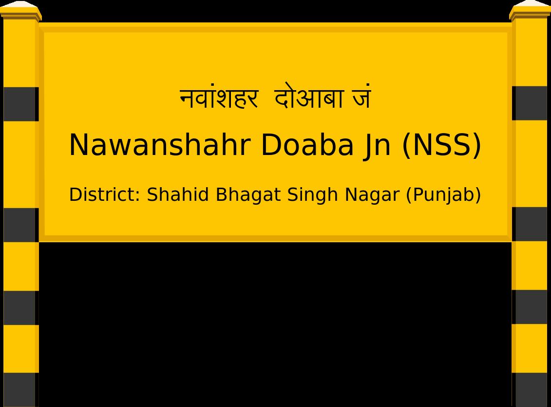 Nawanshahr Doaba Jn (NSS) Railway Station
