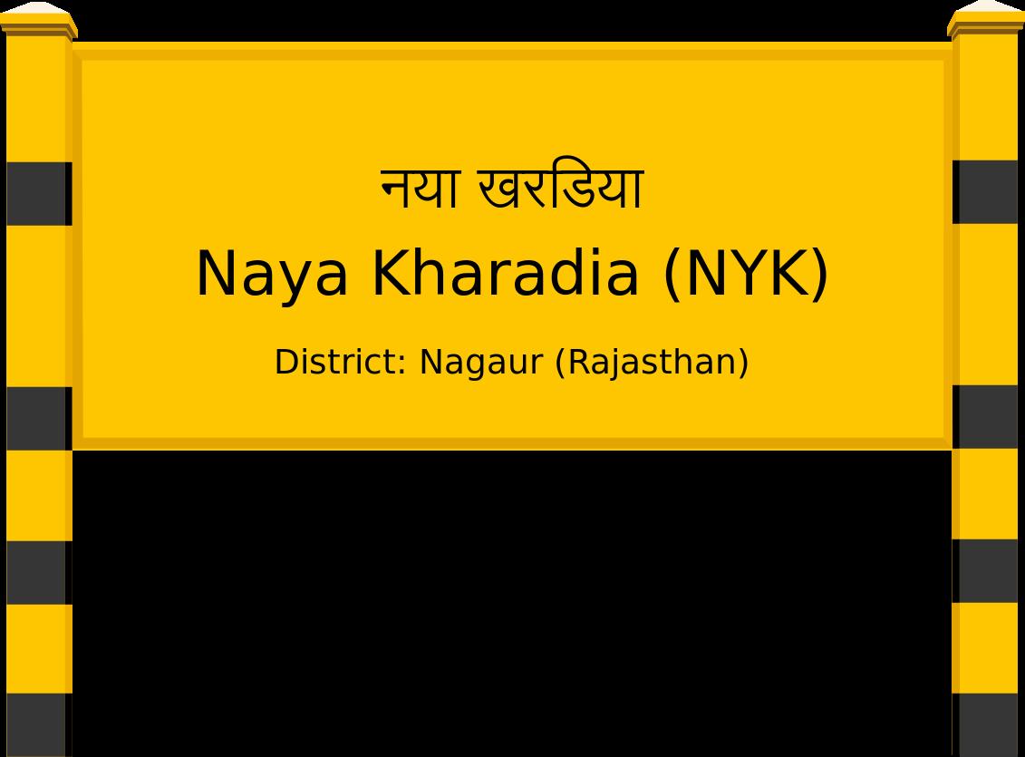 Naya Kharadia (NYK) Railway Station