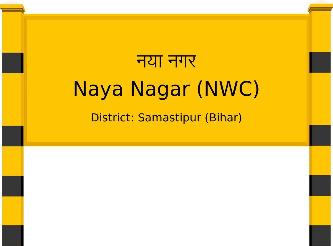 Naya Nagar (NWC) Railway Station