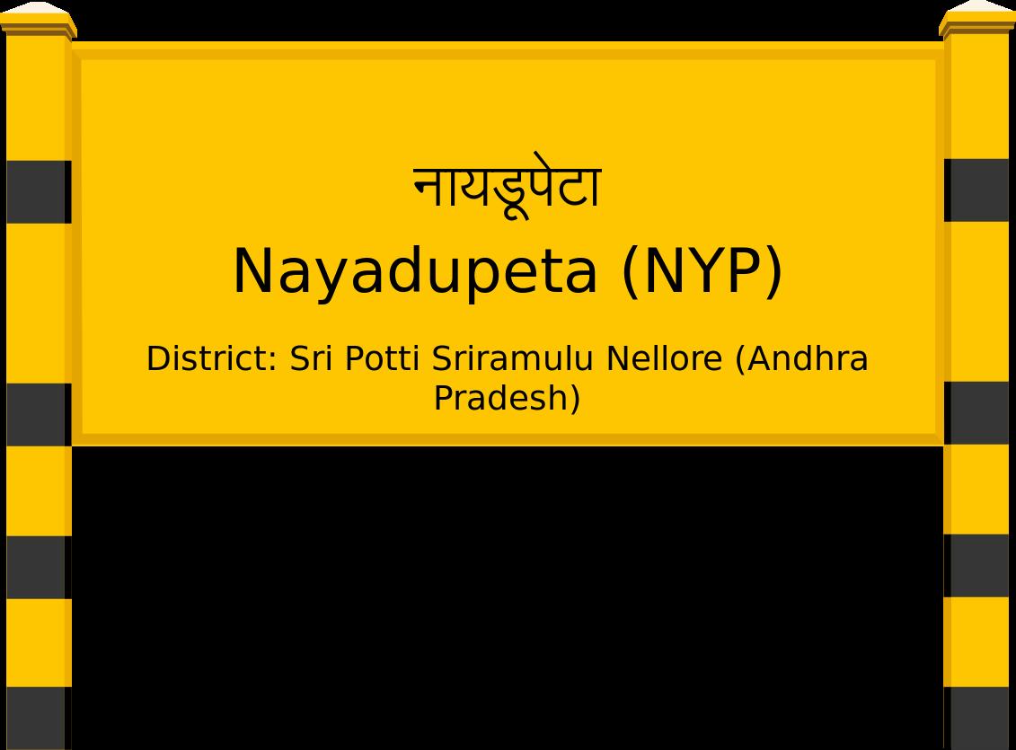 Nayadupeta (NYP) Railway Station