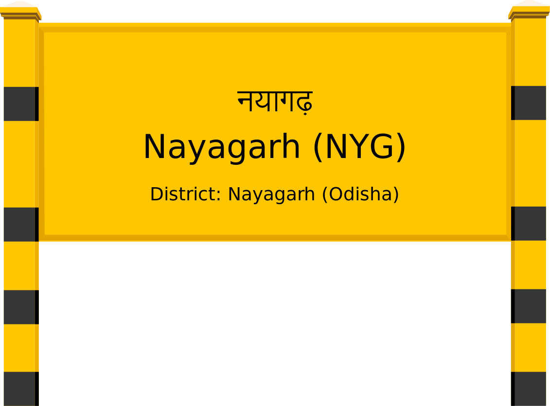 Nayagarh (NYG) Railway Station