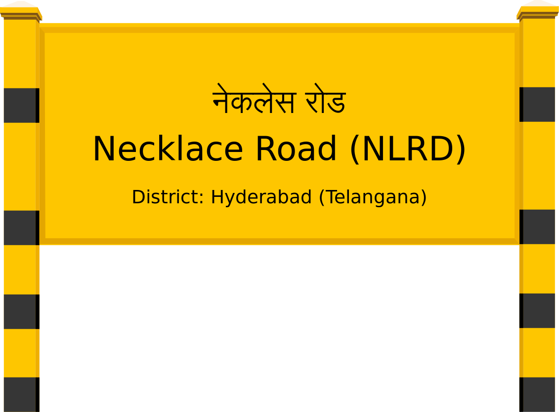 Necklace Road (NLRD) Railway Station