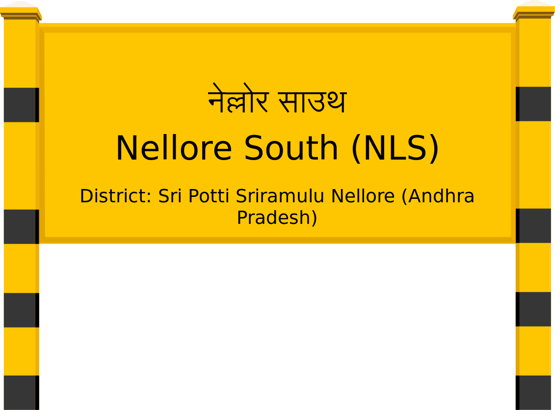 Nellore South (NLS) Railway Station