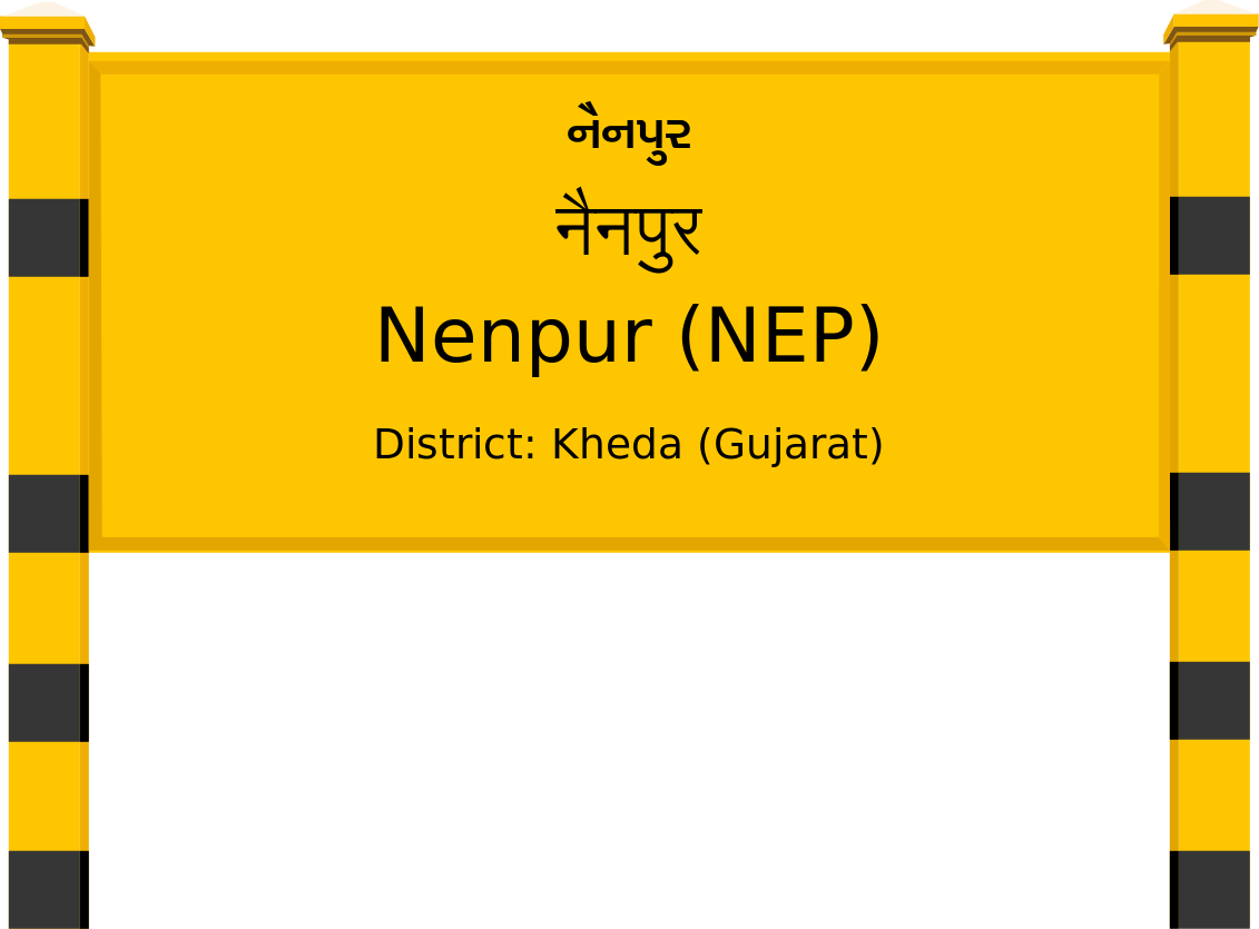 Nenpur (NEP) Railway Station